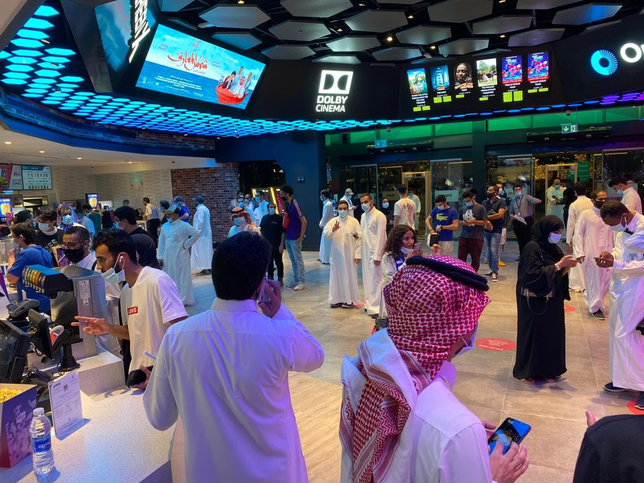 Saudi Pro League broadcasts Riyadh derby in movie theatres after signing landmark agreement with MUVI CINEMAS to showcase key remaining matches of the season